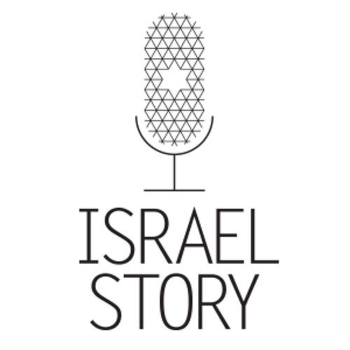 Israel Story, Episode 3: People of the Book