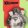 Kalicharan (1976) Bollywood Movie