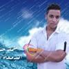 اغنية الدمعه صعبه غناء احمد حسين توزيع زيزو الدولى 2014