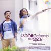 Ee Mizhikalin - Ormayundo Ee Mugham | Vineeth Sreenivasan, Mridula