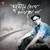 Benche Thakar Gaan - Anupam roy