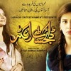 Rabba Meray Haal Da- OST Digest Writer
