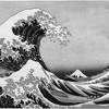 Download Movement III: The Great Wave Off Kanagawa Mp3