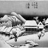 Download Movement V: Evening Snow At Kambara Mp3