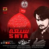 Ama Jan Sahar Shod (Farsi) | Asif Raza Khan 2014 *New*- HQ | عمہ جان سحر شُد