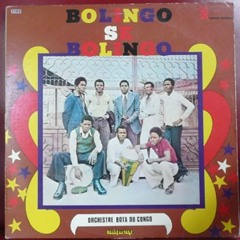 Tiko Duala Road - Orchestre Bota Du Congo