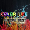 Bloedige Beest - Color Life (Original Mix)