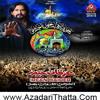 Zamin Hai Imam Raza a.s :: WwW.AzadarThatta.CoM
