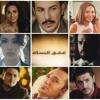 جاد خليفة-تتر مسلسل عشق النساء
