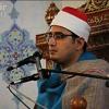الشيخ محمودالشحات - سورة ال عمران