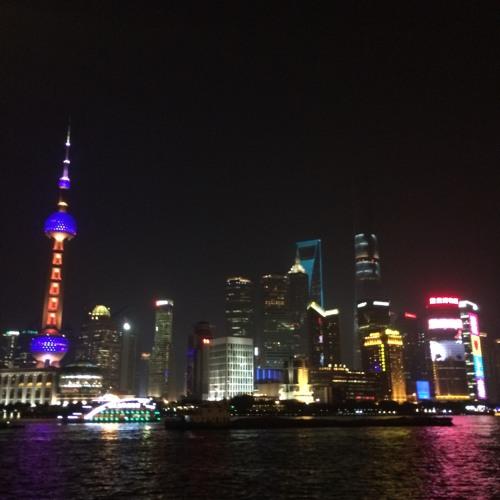 Education in Shanghai - BBC Radio Suffolk