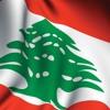 Lebanese National Anthem Rock Version