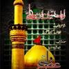 Ya Hassan Mujtaba