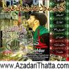 Maula Ali Akber a.s :: WwW.AzadariThatta.CoM