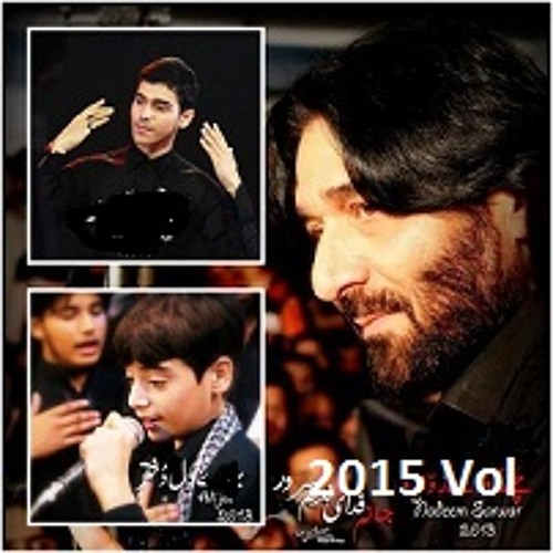 Nadeem Sarwar Nohay 2015 @ www by user343854639 | | Free