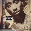 2Pac - Nigga Named Troublesome (Troublesome '92) (Unreleased Original Version)