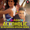 Alcoholic - DJ Notorious | Zee Music Official Remix