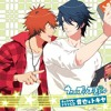 Utapri Happy Love Songs & Duet Drama Medley