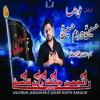 1. Har Dam Hussain A.s