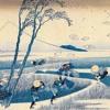 Onna No Yuujou (1934 Edit) mp3