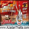 Aaj Sham Tak :: WwW.AzadariThatta.CoM