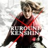 Rurouni Kenshin Movie OST - Hiten (Counter attack)