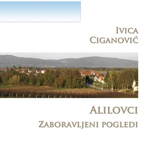 Ivica Ciganovic - Iz Hrvatske Narodne Bastine Slavonije, Baranje I Zapadnog Srijema (HR 1 - 2014.)