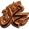 Shah - E-Madina