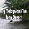 Devanganangal Kaiyozhinja Thaarakam - Malayalam Film Song cover