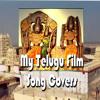 Mounamelanoyee - Telugu Film Song cover - Duet with Latha Ganti