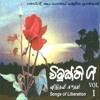 Songs Of Liberation - Introduction (Sinhala, Tamil and English)