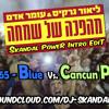 ליאור נרקיס ועומר אדם - מהפכה של שמחה (Eden Shalev & Omri Mordehai)(Skandal Power Intro Edit)