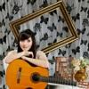 Maria Priscilla - Hati Inii Rumah MU mp3