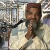 Download MAA DI SHAAN IFTIKHAR HUSSAIN TAHIR NAAT Mp3