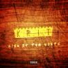 Big K.R.I.T. - King Of The South (Prod. By Big K.R.I.T.)