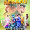 NA MALOOM AFRAAD - Darbadar by Sara Raza Khan