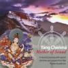Maha - Karuna Dharani