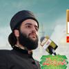 Eidgah Sharif   Sahib Ji Naat Pak - Urs E Saani Pak - 2 Jan 2013 - By Tahir Shahzad