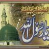 Naat-e-Nabi k waste Hassan chahiye