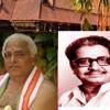Kirmeeravadham .. Jaya Ruchira .. Neelambari Champa 20 Madambi, Tirur mp3