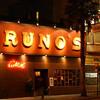 Limbo Jazz Drum Solo -  Live at Bruno's