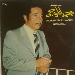 حانة الأقدار   عود - محمد الموجي