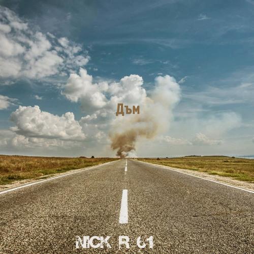 Nick R 61 - Kamenʹ, Nozhnitsy, Bumaga