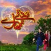 Sadkay Tumharay [OST] Hum Tv mp3