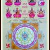 Shiv mantra Jap