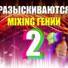 Vitaliy Budyak feat VST GUru - Одуванчик и ветер [IMSA Sound Edit]