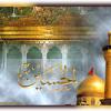 Shahadat E Imam Hussain - Waqia e Karbala