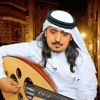 Download عبود خواجه الله كفيلك Mp3