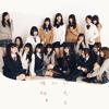 Kizuitara Kataomoi by Nogizaka46 (Cover)