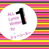 ALL Lyrics Written By Jane Su MIX #ONEALMIX1111